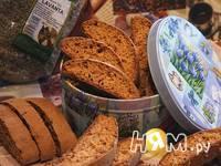 Приготовление медовых бискотти с лавандой: шаг 8