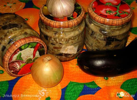 Рецепт Баклажаны в майонезе на зиму