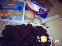 Приготовление слоеных корзиночек с кремом и малиной: шаг 1