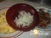 Приготовление чешского супа полевки: шаг 1