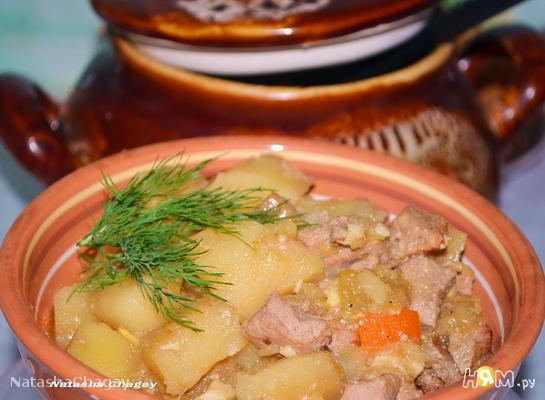 Рецепт Жаркое со свининой в горшочке