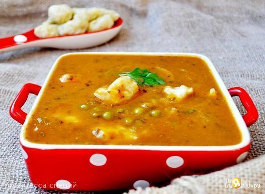 Тыквенный суп с разноцветной чечевицей