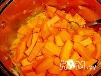 Приготовление сливочного крем-супа из тыквы: шаг 1