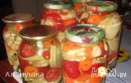"""Маринованные овощи """" Краски лета """""""