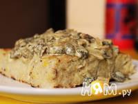 Приготовление овощной запеканки с грибной подливкой: шаг 11