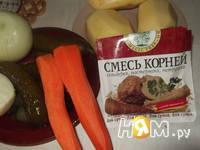 Приготовление супа Калья: шаг 1