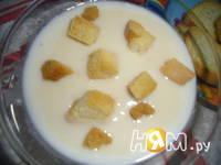 Приготовление супа-пюре из фасоли: шаг 4