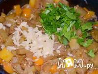 Приготовление салата из баклажан и сладкого перца: шаг 8