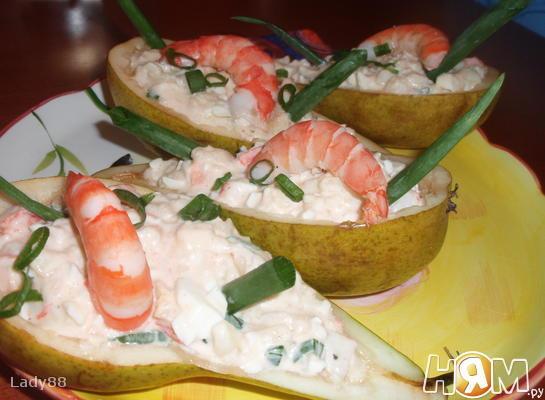 Рецепт Салат с креветками в груше
