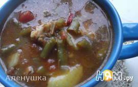 Острый суп со стручковой фасолью