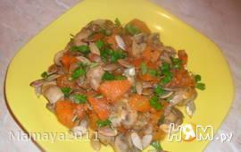 Тыква, тушеная с грибами, морковью и луком