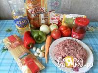 Приготовление спагетти с фаршем и овощами: шаг 1
