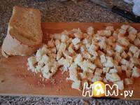 Приготовление салата Цезарь по-домашнему: шаг 10