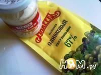 Приготовление закуски из скумбрии и помидор с соусом: шаг 10
