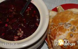 Запеченый свекольный суп с семечками