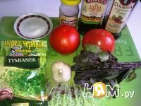 Приготовление помидоров маринованных на закуску: шаг 1