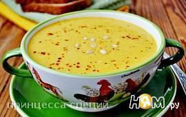 Суп-пюре из тыквы с тахиной