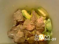 Приготовление паштета из куриной печени с авокадо: шаг 4