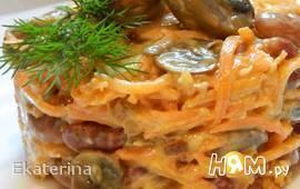Морковный салат с фасолью и грибами