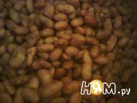 Приготовление винегрета с фасолью: шаг 1