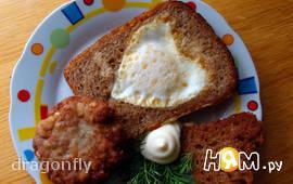 Яичница в гренке  - завтрак для любимого