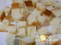 Приготовление салата Фейерверк: шаг 1