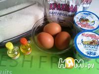 Приготовление десерта творожного: шаг 1