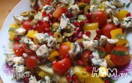 Салат овощной с сыром Дор Блю