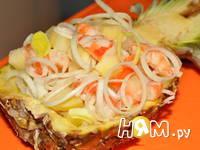 Приготовление салата с креветками в ананасе: шаг 5