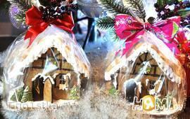 Новогодние пряничные домики в подарок