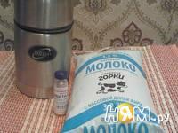 Приготовление домашнего йогурта: шаг 1