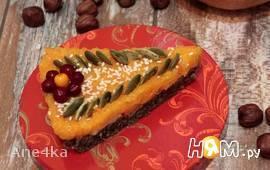 Тыквенный пирог (без выпечки)