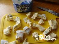 Приготовление салата с семгой и сыром дор блю: шаг 2