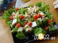 Приготовление салата с семгой и сыром дор блю: шаг 4