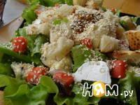 Приготовление салата с семгой и сыром дор блю: шаг 7