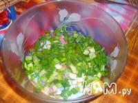 Приготовление салата из сельди с сухариками: шаг 1