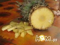 Приготовление десерта из ананаса: шаг 1