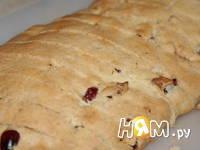 Приготовление бискотти с клюквой и орехами: шаг 10