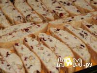 Приготовление бискотти с клюквой и орехами: шаг 11