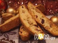 Приготовление бискотти с клюквой и орехами: шаг 12