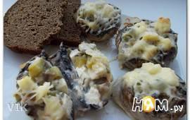 Печёные шампиньоны (адыгейский сыр+солёный огурец)