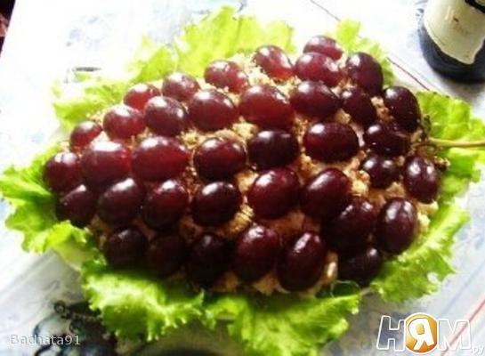 Cалат с курицей «Гроздь винограда»
