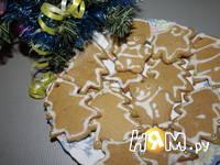 Приготовление печенья со специями: шаг 6