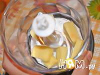 Приготовление имбирного лимонада: шаг 5