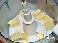 Приготовление бананового кекса с орехами: шаг 1