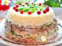Приготовление салата Ирина: шаг 6
