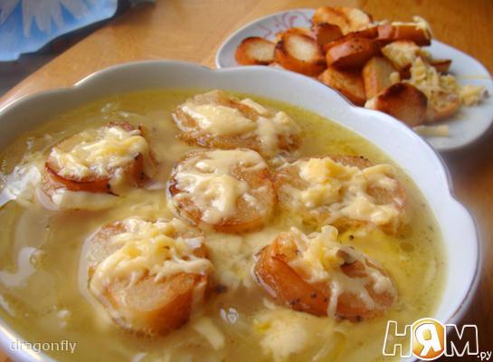 Луковый французский суп