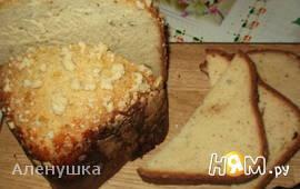 Пшеничный хлеб с моцареллой и штрейзелем