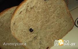 Хлеб с пшеничной цельнозерновой мукой