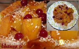 Теплый десерт из тыквы с клюквой